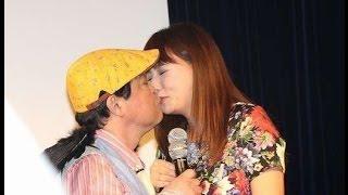 """ダチョウ上島 後輩の元AKB野呂佳代と""""予想外""""のキスに赤面 お笑いト..."""