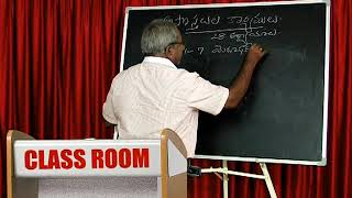 65 Epi K Sundarar Rao