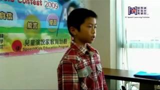 普通話組 P3-4 亞軍 黃翰霆 (神託會培基小學)