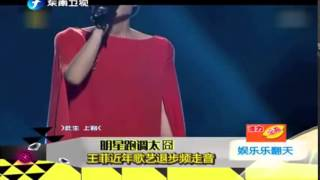 Star out of tune too embarrassing Faye Wong singing in recent years to go backward frequency tones e