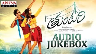 Tuntari |►Full Songs Jukebox ◄|Nara Rohit, Latha Hegde