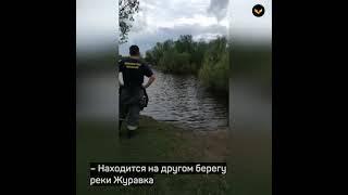 В Карелии спасли мальчика, который переплыл реку и не смог вернуться