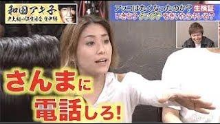中目黒のド変態巨匠天才コツマイ渾身作品.