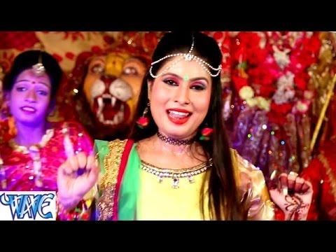 भारा भखले बानी - Bhara Bhakhle Bani - Hey Jagdambe - Sanjana Raj - Bhojpuri Devi Geet 2016 New