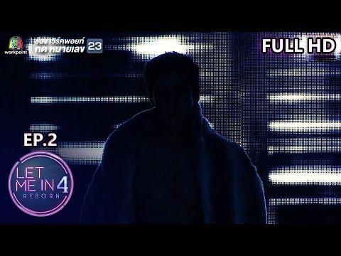 LET ME IN 4 REBORN | EP.02 | 28 ต.ค. 61 Full HD