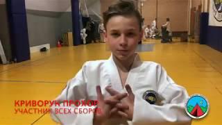 Смотреть видео Криворук Прохор - отзыв ( Спортивный лагерь Санкт-петербург) онлайн