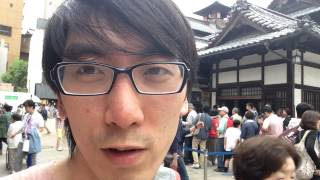 Public Bath from Spirited Away in Real Life! - Dogo Onsen