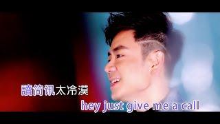 钟盛忠 钟晓玉 《Give Me A Call》Official Karaoke纯音乐《最猛学生》插曲