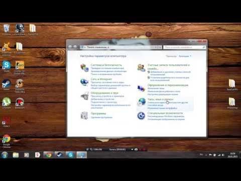 Как сменить язык интерфейса Windows 7