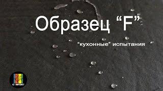видео Новости ZaShumim.ru