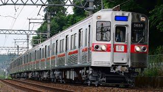 14S57 京成3600型3688編成 宗吾出場試運転