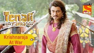 Your Favorite Character | Krishnaraja At War | Tenali Rama