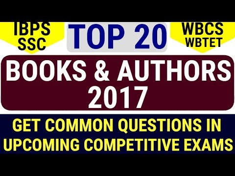RECENT BOOKS AND AUTHORS 2017   TOP 20 BOOKS & AUTHORS   SSC CHSL/RAILWAY GROUP D/ALP/PSC/BANK/SBI