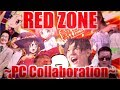 【合作】RED ZONE ~PC_Collaboration~【修正版】