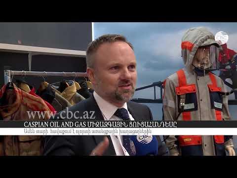 CASPIAN OIL AND GAS միջազգային ցուցահանդեսը