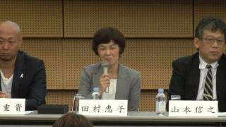 2015年5月16日(土)開催「もっと知ってほしい肺がんのこと2015 in 大阪」...