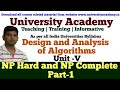 L1:Design and Analysis of Algorithm DAA|NP Hard |NP Complete|NP Completeness Problem in Hindi