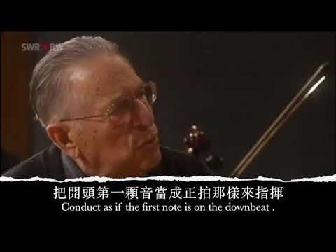 Kurt Sanderling on the beginning of Brahms Symphony No. 4 (English/Mandarin Subtitles)