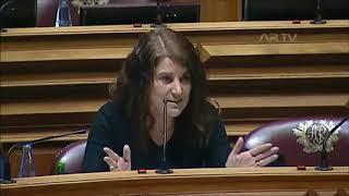 Emília Cerqueira questiona Ministro da Administração Interna