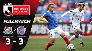 โยโกฮาม่า เอฟ มารินอส vs ซานเฟรซเซ่ ฮิโรชิม่า | เจลีก 2021 | Full Match | 07.03.21