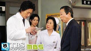 診療所の桜沢(萩野崇)を友人の医師・佐藤拓郎(山田純大)が訪ねて来た。た...