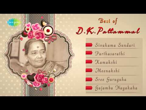 Best of DK Pattammal | Jukebox