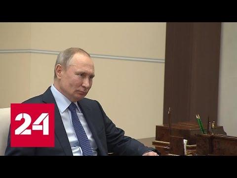 Губернатор Калужской области Артамонов ушел по собственному желанию - Россия 24
