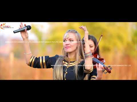 Prem Ratan Dhan Payo by PEP STAR BAND