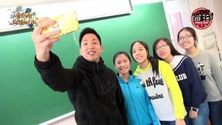 Publication Date: 2019-01-15 | Video Title: 動感校園小記者培訓計劃 2019 - 華英中學 (受訪運動員