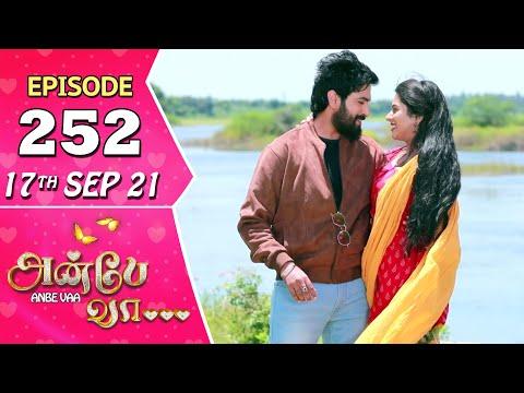 Anbe Vaa Serial   Episode 252   17th Sep 2021   Virat   Delna Davis   Saregama TV Shows Tamil