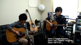Before You Accuse Me GIbson 1962 COUNTRY WESTERN GIbson 1967 B-25 Syoma × Takeshi Furusawa
