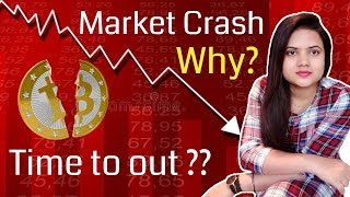 Why Market Crash ? Time to Out ? | Bitcoin Crash Today