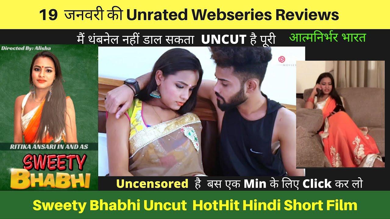 Download Sweety Bhabhi   Ritika Ansari   Uncut Webseries Review  😍😋