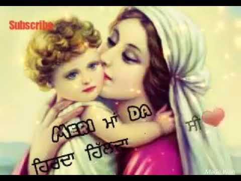 Mom Love Punjabi status video Whatsapp status Videos Download Now