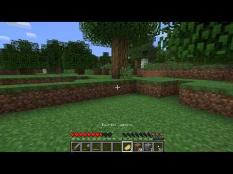Прохождение игры Minecraft 2 серия