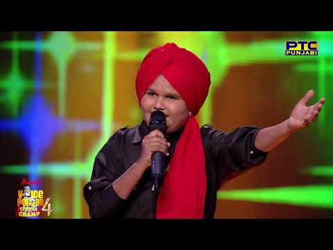 Haricharanpreet | Palle Sade Kakh Na Reha | Kuldeep Manak Ji | Studio Round 18 | VOP Chhota Champ 4