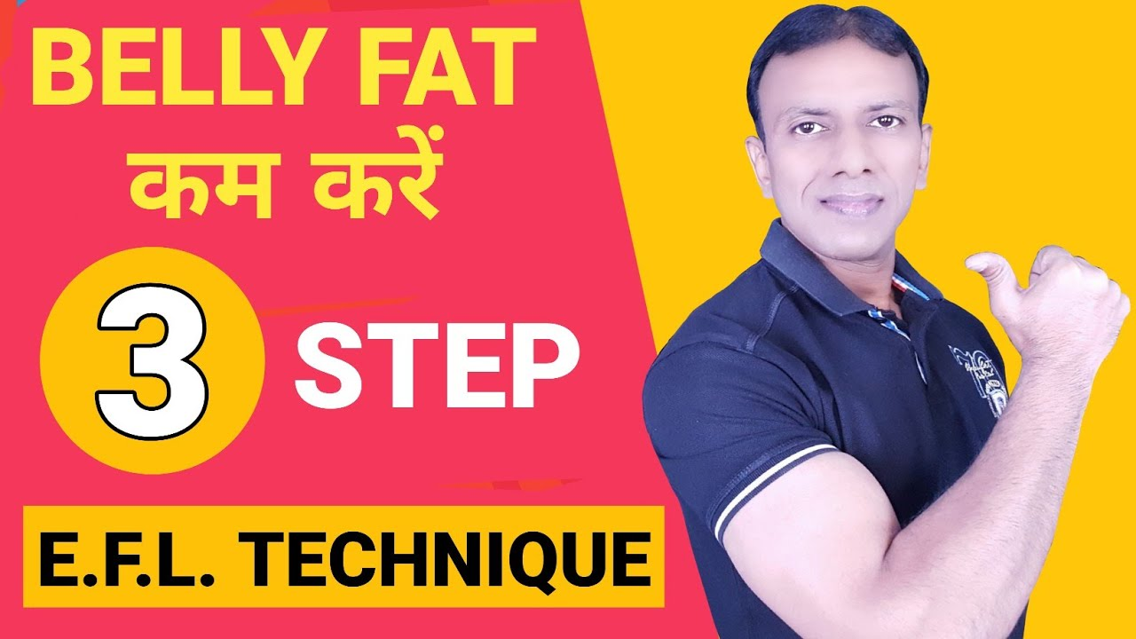 How to Lose Belly Fat fast | by EFL technique | Weight Loss Tips in Hindi