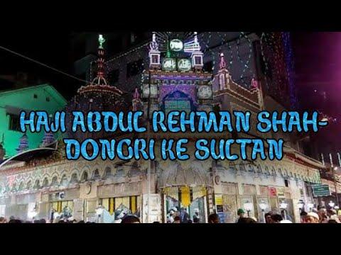 dongri ke sultan qawwali in remix