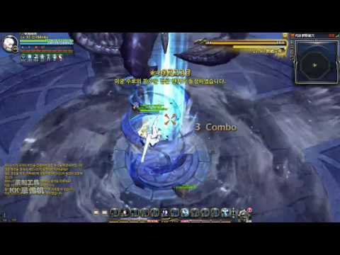 Dragon Nest: Wind Walker Skill Awakening Gameplay in Daedalus Nest