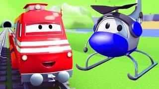 Поезд Трой и вертолёт в Автомобильный Город 🚁🚆 Мультфильм для детей