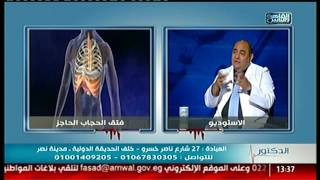 القاهرة والناس | أمراض المريء وطرق علاجه مع دكتور رضا سعد عز فى الدكتور