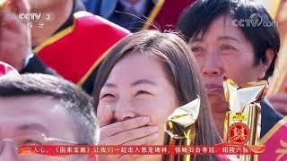 [喜上加喜]超飒女嘉宾讲述自己的眼泪的故事 肖东坡鼓励男嘉宾去融化她| CCTV综艺 - YouTube