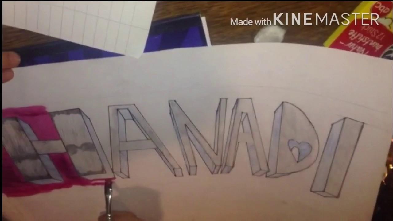 Schones Video Namen Zeichnen Hanadi Youtube
