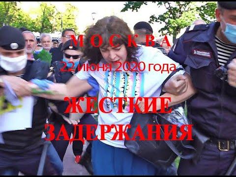Митинг 22 июня.Черный полковник.Шендаков,Филин,Рохлина арестованы#black colonel