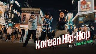 [4K] [Documentary A] ? Korean …