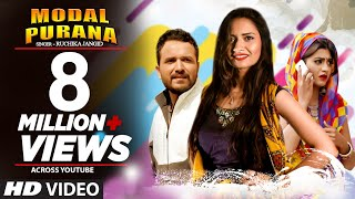 Modal Purana Latest Haryanvi Song Ruchika Jangid Feat Sanju Khewriya Sonika Singh