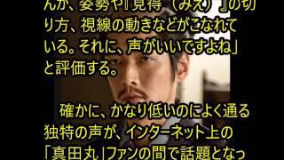 【ニュース】直江兼続演じる村上新悟は大河4年連続出演 【関連動画】 ・...