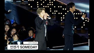 Download Video 비투비 BTOB[4K 직캠]언젠가 SOMEDAY@Rock Music MP3 3GP MP4
