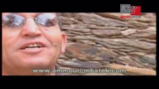 Ammouri Mbarek - Ayafoulki