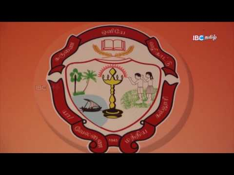 Vanakkam Thainadu |  Velanai Central College - Jaffna | 07.02.17 | Part 01